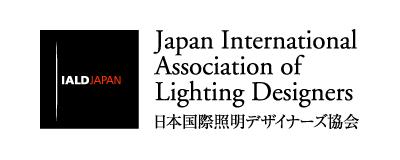 一般社团法人 日本国际照明设计师协会(IALD Japan)